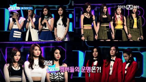 [SIXTEEN] Team Performance Mission! Unpredictable Results ...