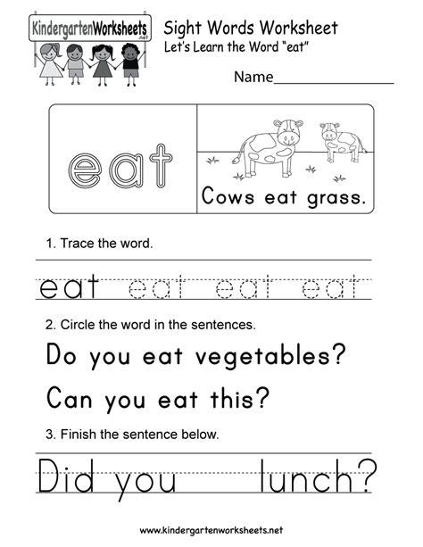 sight word let worksheets for kindergarten sight best