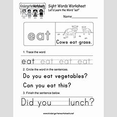 Sight Word (eat) Worksheet  Free Kindergarten English
