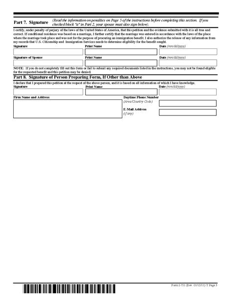 form i 751 petition to remove the conditions of residence