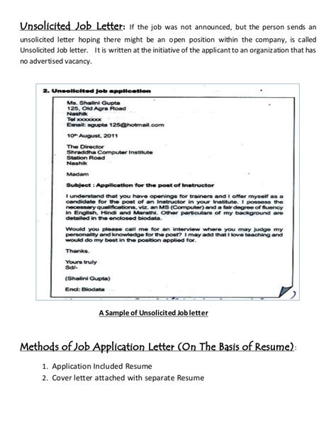 unsolicited application letter definition formatessay