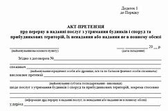 увольнение при реорганизации предприятия в форме присоединения или слияния