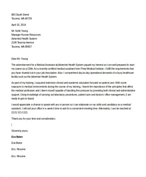 sample medical assistant cover letter  examples