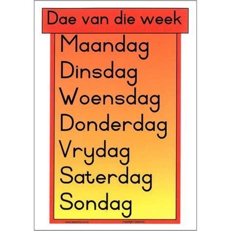 dae die week school posters school and worksheets