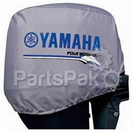 yamaha mar mtrcv er 50 basic outboard motor cover 4
