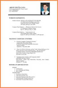 resume format download in ms word for fresher engineering 6 curriculum vitae for jobs apply bussines proposal 2017