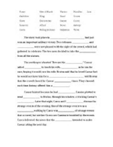 worksheets julius caesar act 1 sentence completion