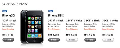 iphone 5 price unlocked where to buy factory unlocked iphone 3gs for a cheap price 3152