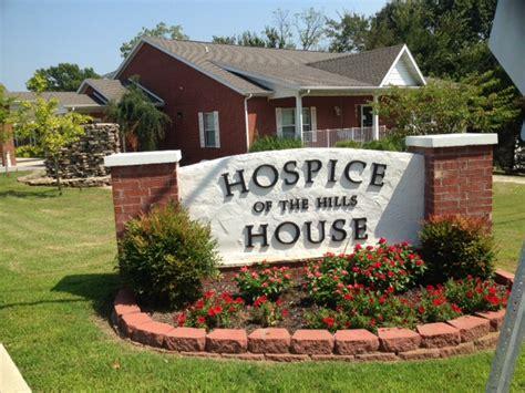 Boone County Heritage Museum Harrison, Arkansas.jpg