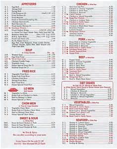 Golden China Chinese Restaurant Menu