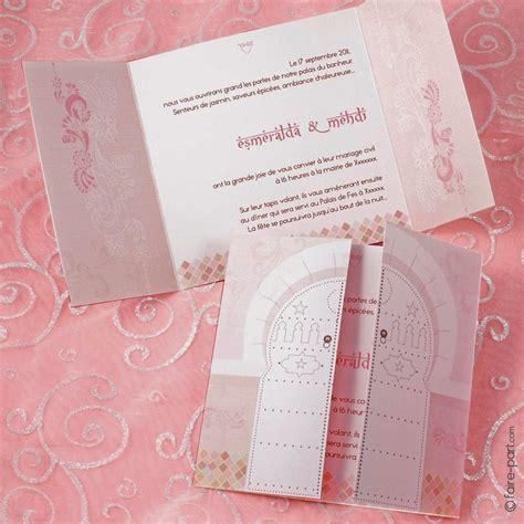modele texte faire part mariage arabe exemple texte faire part mariage arabe
