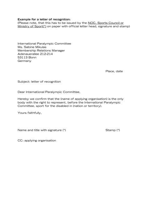service recognition letter samples