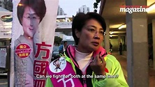 Christine Fong campaigns at Sai Kung - YouTube