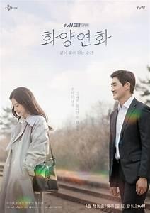 U0026quot When My Love Blooms U0026quot   2020 Drama   Cast  U0026 Summary