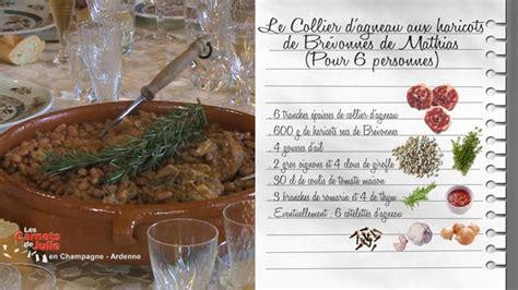 cote cuisine fr3 recette 3 cuisine recette julie andrieu