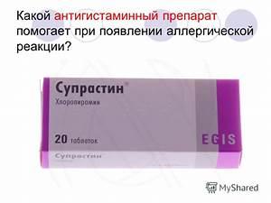 Офлоксацин для лечения простатита