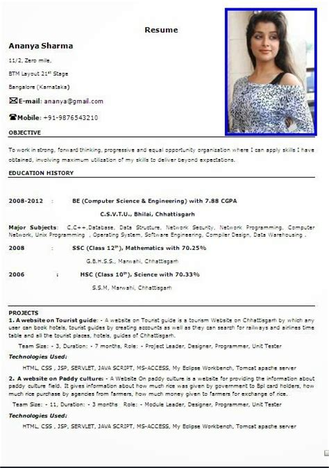 The Best Cv by Best Cv In The World