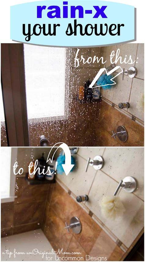shower clean  rain  uncommon designs