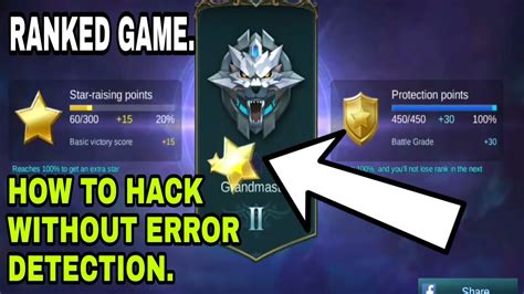 How To Hack Without Error Detection