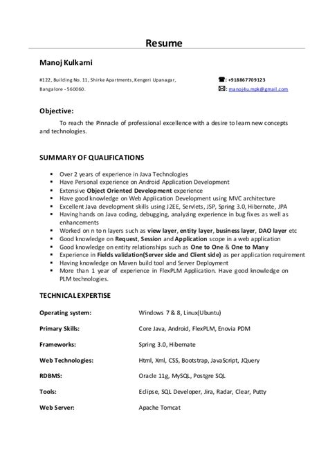Java Developer Resume 2 Years Experience Pdf by Resume Skills And Qualifications Exles Resume Templates Proofreader Resume Cover Letter Web