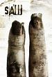 Saw II DVD Release Date February 14, 2006
