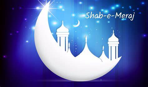 shab meraj celebrated
