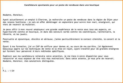 phrase d accroche candidature spontanee 28 images 9 lettre de motivation candidature interne