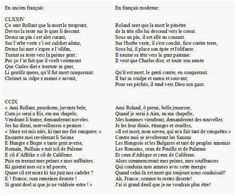 ressources pour le fran 231 ais la chanson de roland texte en ancien fran 231 ais et le manuscrit