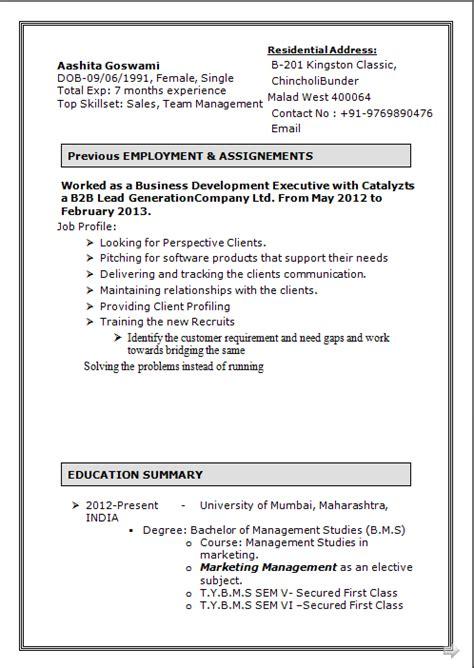 Bms Resume Format by Dynamic Resume Cv Formats Free B M S