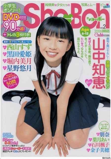 Nichika Kitamura Blog Xxx Portal Theme | CLOUDY GIRL PICS