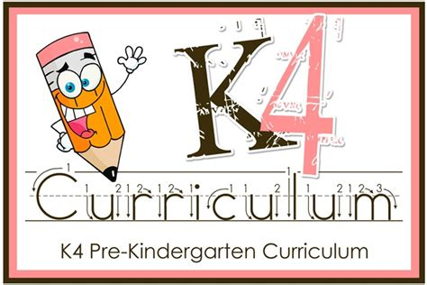 homeschooling curriculum preschool k4 kindergarten curriculum giveaway confessions of a 357