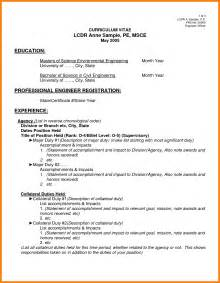 best resume exles pdf 7 curriculum vitae sles pdf lawyer resume