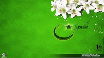 Pakistan Independence Wallpapers August Wallpapersafari Copyrighted Changes