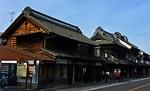 Kawagoe – Part 1 « TravelJapanBlog.com