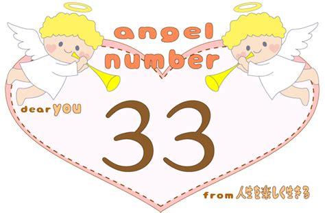 244 エンジェル ナンバー