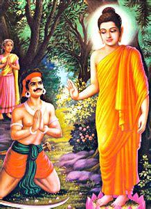 bhagwan ji   bhagwan gautama buddha wallpaper  pic