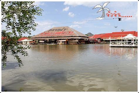 Bloggang.com : Nana_naru - พาแม่ไปเที่ยวหัวหินกัน......My ...