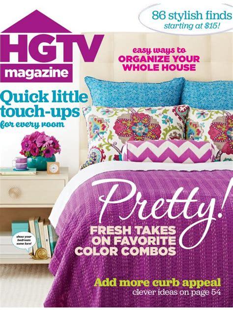 decor magazine sweepstakes hgtv magazine march 2015 issue hgtv