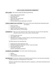 high school activity resume 12 best images of resume information worksheet high school activities resume federal resume