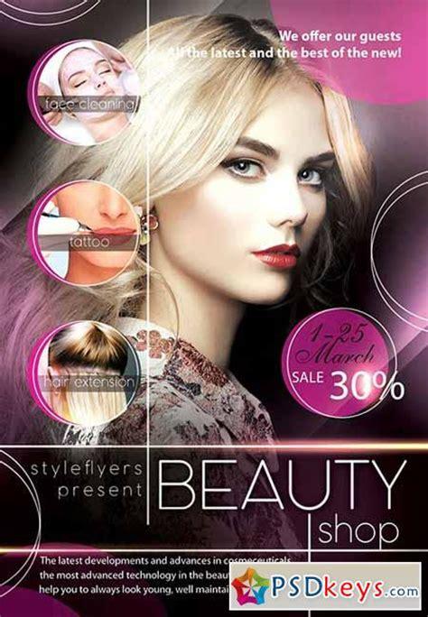 beauty shop psd flyer template facebook cover