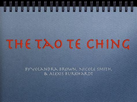 si e cing the tao te ching