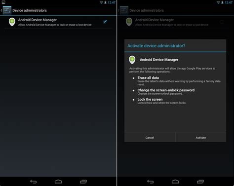 android device manger android device manager now showing on some devices