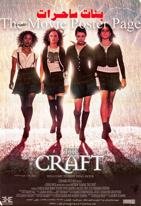 poster collecting  craft  robin tunney