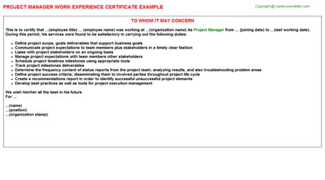 Project Management Experience Exles by Project Manager Work Experience Letter Experience Letters