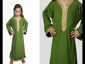 Online Shop Kinder : egypt bazar online shop pr sentiert arabische kinder ~ Watch28wear.com Haus und Dekorationen