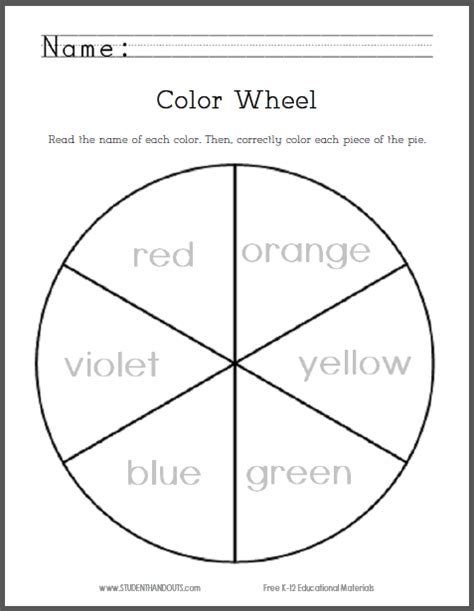 color wheel for primary grades free to print student 474 | primary color wheel coloring sheet