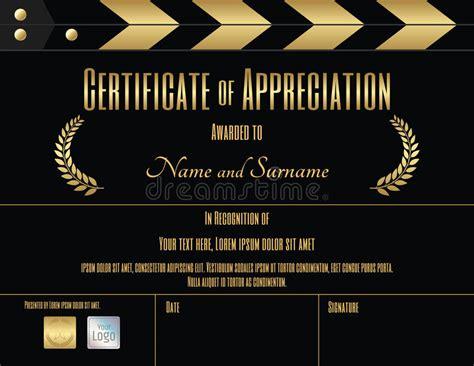 certificate  appreciation template   film theme