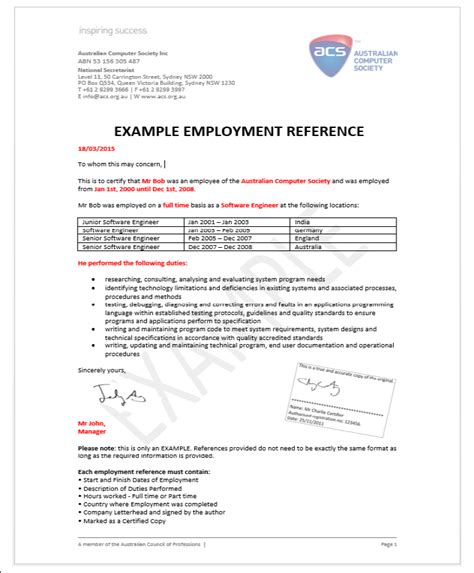 acs template acs sle employment reference letter