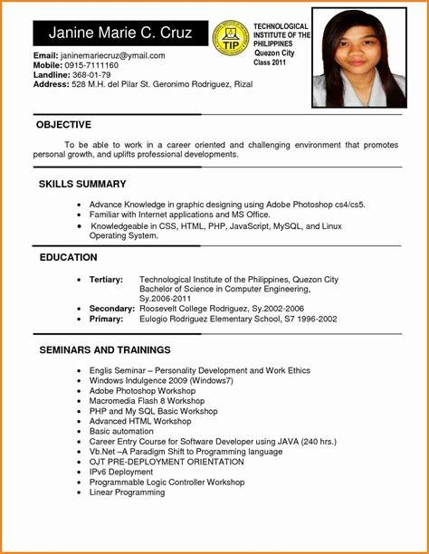 resume format  job interview philippines  resume