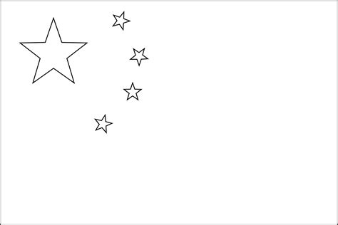 Flag Of China 2009 Clipart Etc